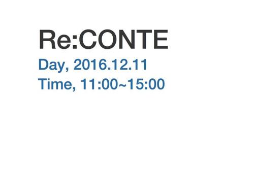 Re:CONTE(終了しました)
