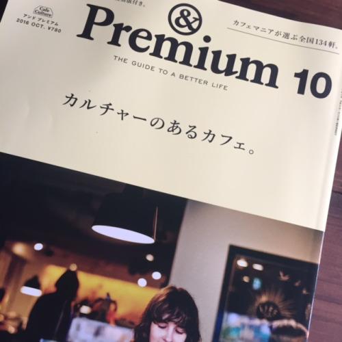 「&Premiam」カルチャーのあるカフェ。