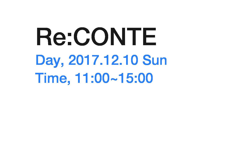 12月10日(日) Re:CONTE  Vol.2(終了しました)