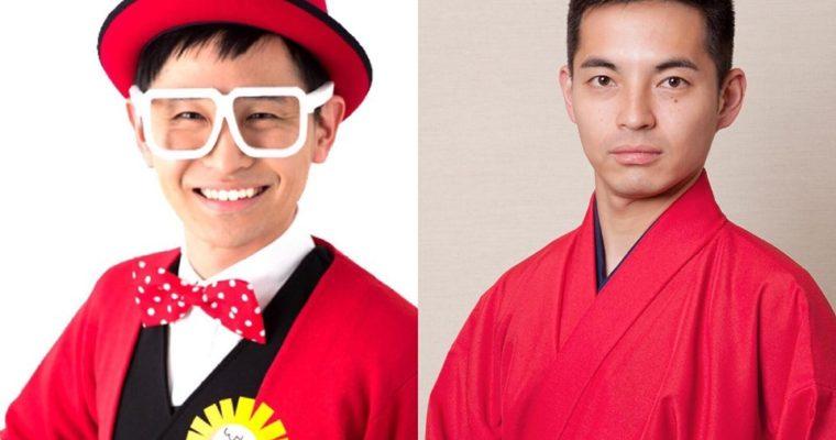 7/2(火)「三遊亭とむ落語会」と「できたくん工作ショー」